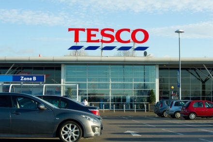 Tesco switches on all-LED UK store in Loughborough