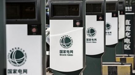 Largest utilities in China invest in charging infrastructure