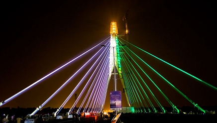 Delhi's Signature Bridge shimmers on its inauguration eve thanks to LED lighting